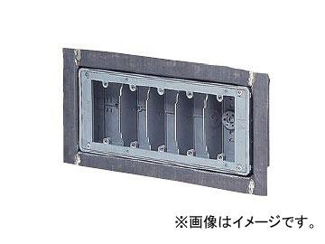 未来工業/MIRAI X線防護用埋込スイッチボックス 鉛ボード用(4方出)5個用 耐衝撃性樹脂(HI)平塗代カバー付 3分スタット付 CSW-5NFXP4-1 172×328mm