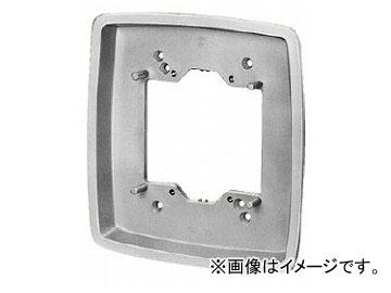 未来工業/MIRAI 凹(へこみ)塗代カバー 中形四角・大型四角用 2連用 OFL-25 グレー 174×170mm 入数:10個