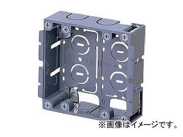未来工業/MIRAI パネルボックス(あと付はさみボックス) 2ヶ用 SBP-W 96×108mm 入数:20個