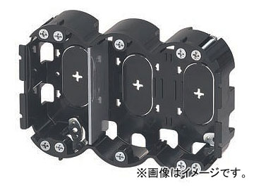 未来工業/MIRAI 小判穴ホルソー用パネルボックス(あと付はさみボックス) 3ヶ用 セパレーター付 SBP-3G 99.5×152mm 入数:10個
