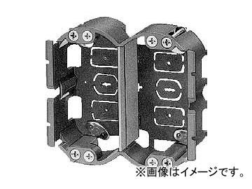 送料無料 未来工業 MIRAI SBホルソー用パネルボックス 捧呈 往復送料無料 あと付はさみボックス セパレーター付 入数:20個 SBP-2EM 2ヶ用 95.5×108mm