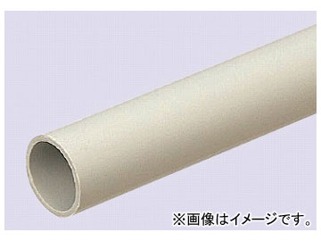 未来工業/MIRAI 硬質ビニル電線管(J管) VE-22J2 ベージュ φ26×2m 入数:30本