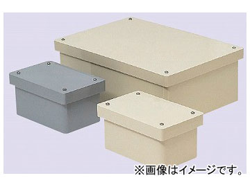 未来工業/MIRAI 防水プールボックス(カブセ蓋) 長方形<ノック無> 500×400×400mm