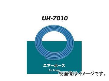 近畿製作所/KINKI ウレタンエアーホース 30m UH-7010-3