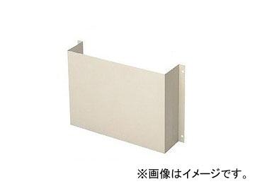 未来工業/MIRAI ヘッダーボックス配管カバー(防錆仕様) GSHBK2-6SL 600×105×580mm