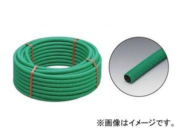 未来工業/MIRAI サヤフレキ2 MCS2-28 濃グリーン φ34mm×30m