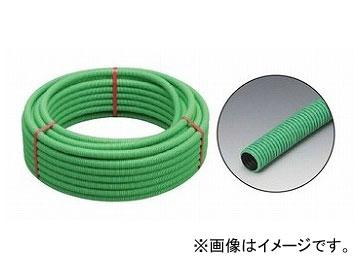 未来工業/MIRAI サヤフレキ2 LS2-30B 薄グリーン φ36.5mm×30m