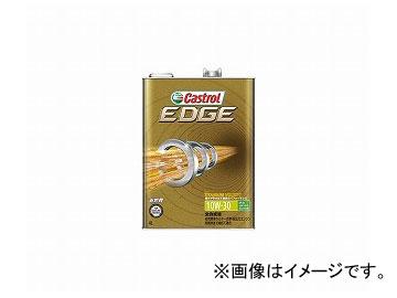カストロール/Castrol ガソリンエンジンオイル EDGE/エッジ 10W-30 入数:20L×1缶