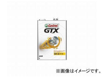 カストロール/Castrol ガソリンエンジンオイル GTX 5W-30 SM 入数:4L×6缶