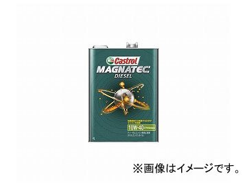 カストロール/Castrol ディーゼルエンジンオイル MAGNATEC DIESEL/マグナテック ディーゼル 10W-40 入数:1L×6缶