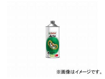 カストロール/Castrol 4サイクルエンジンオイル ACTIV 4T 10W-40 入数:20L×1缶