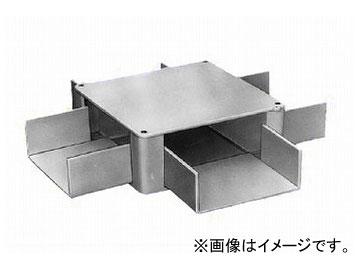 未来工業/MIRAI プラスチックダクト付属品 分岐ボックス 1方出 1020型