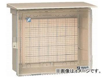 未来工業/MIRAI ウオルボックス(プラスチック製防雨スイッチボックス) 屋根付(ヨコ型) 透明蓋 CWB-14AJ ベージュ(本体・屋根) 363×435mm