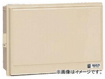 未来工業/MIRAI 屋外電力用仮設ボックス(漏電遮断器・分岐ブレーカ・コンセント内蔵) 30mA 15-6C5 ベージュ 350×531mm