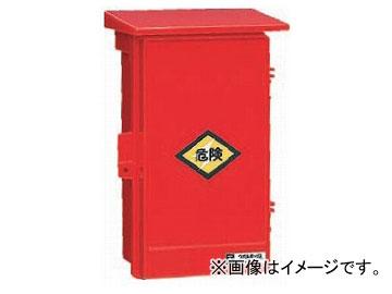 未来工業/MIRAI 屋外電力用仮設ボックス(漏電遮断器・分岐ブレーカ・コンセント内蔵) 赤色 377×235mm