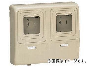 未来工業/MIRAI 電力量計ボックス(化粧ボックス) 2個用 WP-3W型