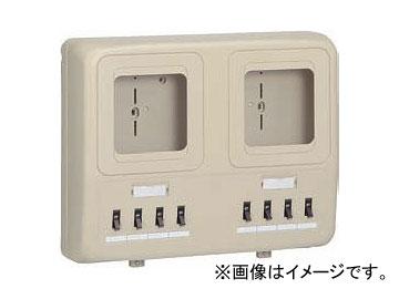 未来工業/MIRAI 電力量計ボックス(分岐ブレーカ付) 2個用/回路4 350mm