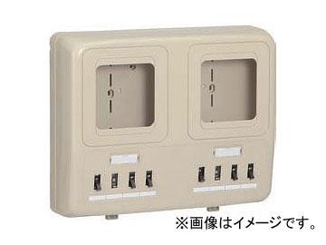 未来工業/MIRAI 電力量計ボックス(分岐ブレーカ・ELB付) 2個用/回路2 WP2W-K型 350mm