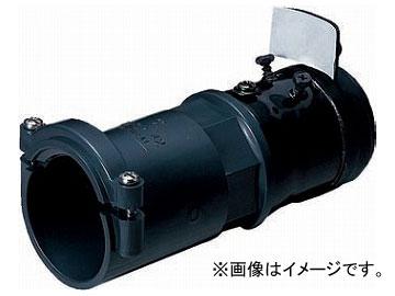 未来工業/MIRAI コンビネーションカップリング MFGL-100 248mm