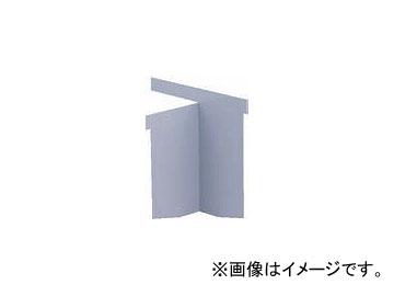 未来工業/MIRAI 仕切板 (ミライハンドホール用) L型 6090M-L 628×900mm