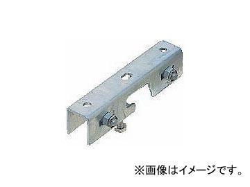 未来工業/MIRAI 連結固定金具 UMR-J 200mm 入数:1セット(10個)