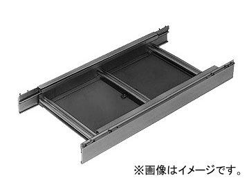 未来工業/MIRAI EGラック カバー付ジョイント 美装ラック用 SRAC80J-30 630×300mm