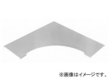 未来工業/MIRAI EGラック アルミカバー L形分岐ラック用 SRA-CL-20 234×830mm
