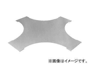 未来工業/MIRAI EGラック アルミカバー 十字形分岐ラック用 SRA-CX-30 334×1523mm