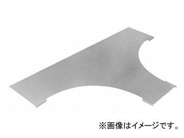 未来工業/MIRAI EGラック アルミカバー T形分岐ラック用 SRA-CT-30 334×1523mm