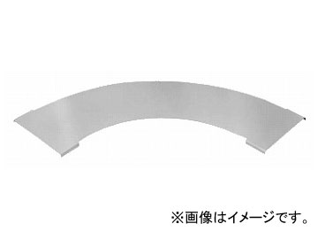 未来工業/MIRAI EGラック アルミカバー 水平ベンドラック45°用 SRA-CH45-30 334mm