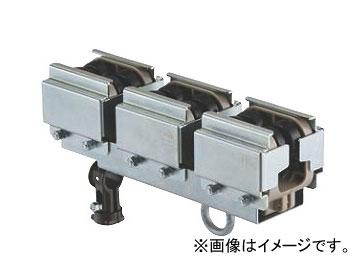 未来工業/MIRAI アルミレール用ケーブルカッシャー 3連ケーブルカッシャー U-504BN 280mm