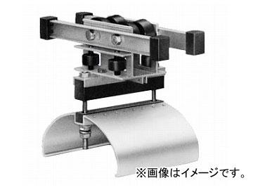 未来工業/MIRAI 中量用アルミレール用ケーブルカッシャー フラット/キャプタイヤケーブル並列用 ブラケット125R CKA-701M 202×186mm