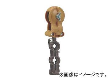 未来工業/MIRAI メッセンジャーワイヤー用ケーブルカッシャー 0型 CK-02 177×48mm 入数:10台