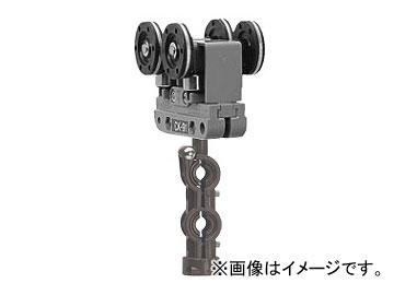 未来工業/MIRAI C形鋼内走行用ケーブルカッシャー 90型 C形鋼45×75×2.3×45mm用 CK-92 178×90mm