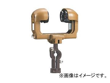 未来工業/MIRAI I形鋼用ケーブルカッシャー ダブルローラー250型 I型鋼75・100mm用 CK-251 196×157mm