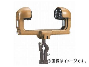未来工業/MIRAI I形鋼用ケーブルカッシャー ダブルローラー300型 I型鋼125・150mm用 CK-301 196×207mm