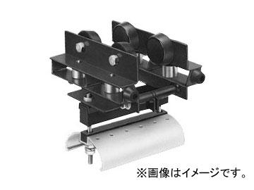 未来工業/MIRAI I形鋼用ケーブルカッシャー(中量用) 229.4×218mm