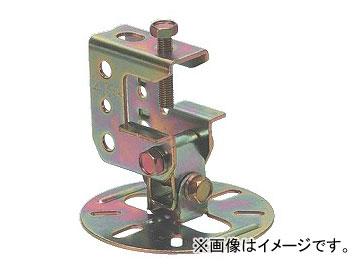 未来工業 MIRAI ビームラックル H 買い物 購入 L C形鋼用 金属製丸形フランジ付 溶融めっき仕様 SGA-11D