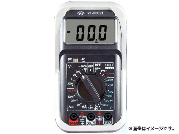 AP AC/DC デジタル マルチメーター APYF-3502T