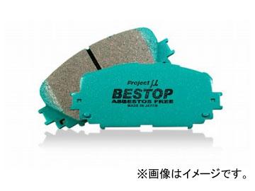 プロジェクトミュー BESTOP ブレーキパッド リア トヨタ コロナ FF:オートパーツエージェンシー2号店