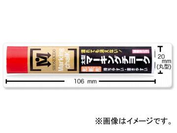 激安通販 祥碩堂 期間限定 太型マーキングチョーク 入数:12本箱×1箱 光明丹