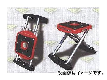 2輪 サイクラ スパイダースタンド フォールディング CY2237-32 レッド 420mm~460mm