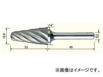 ムラキ メタル・リムーバル マスター超硬バー アルミカット(アルミニウム切削用) AC7C 102
