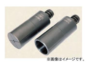 ムラキ アルブレヒト クランピング シェル(専用コレット) シェルC-20