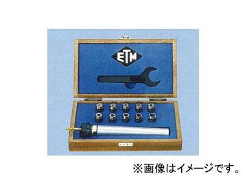 ムラキ ETM ER スプリングコレットチャックシステム ストレートシャンク(スリムタイプ) セット 712111