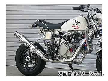 2輪 OVER マフラー RACING-DOWN Type-L 13-01-41 ホンダ モンキー JAN:4539770102585