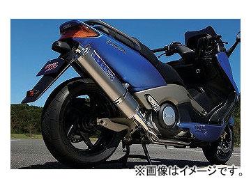2輪 OVER マフラー チタンオーバル 13-37-01 ヤマハ T-MAX 2004年~2007年 JAN:4539770013218