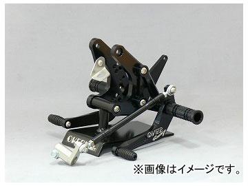 2輪 OVER バックステップ 4POSITION ディスク 51-01-12B ブラック ホンダ モンキー JAN:4539770086953