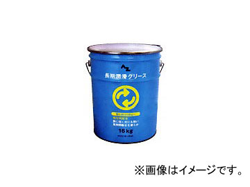 AZ/エーゼット 極圧グリース 16kg AZ805 JAN:4960833805776