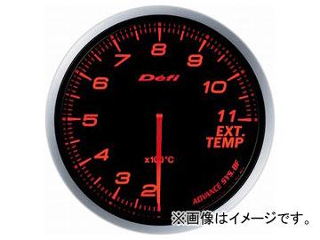 デフィ/Defi デフィリンクメーター アドバンスBF 排気温度計 DF10602 φ60 照明色:アンバーレッド